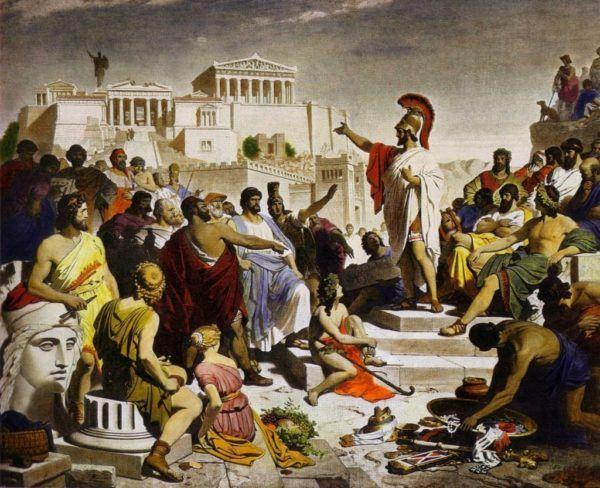 pericles-discurso-oratoria