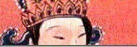 Wu Zetian, la mujer que dirigió un imperio II