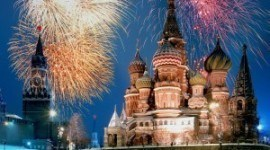 Año nuevo ortodoxo