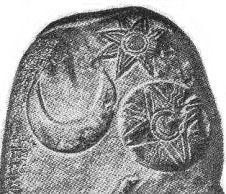 Dibujos astronómicos sumerios