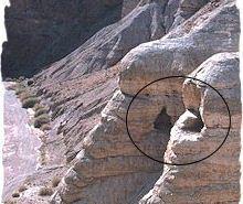 La cabra misteriosa y los Rollos del Mar Muerto