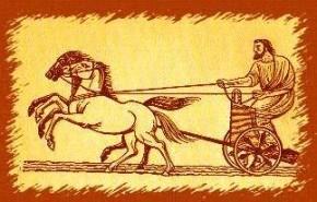 Historia de los Juegos Olímpicos, la Era Antigua