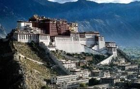 Tibet, en el siglo XX, capitulo II