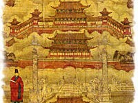 La República Popular de China