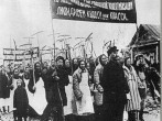La Revolución de octubre de 1917.